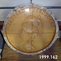 1999.162.jpg