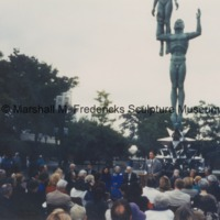 The dedication of Star Dream Fountain in Barbara Hallman Plaza.tif